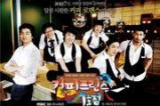 「カニル」韓国JAPAN-KOREA日本
