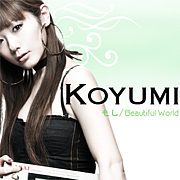 Koyumi