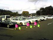 東北スポーツカーCLUB