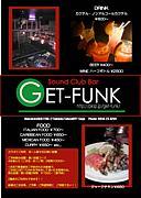 Sound Club Bar GET FUNK