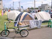 ねぶたサマーキャンプ場