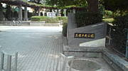 mixi三宅 〜福岡市南区〜