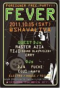 ★FEVER★ クラブ 京都