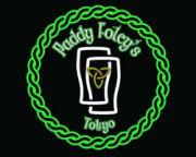 I ♥ Paddy Foleys