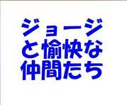 進学スクール☆エミール原校