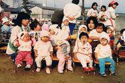 中津保育所会1979.4〜1980.3生