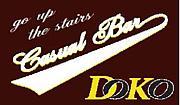 Bar DOKO 〜八王子〜
