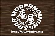 Modern Dining & BAR 庵屋