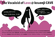 Vocaloid of Love@7/3