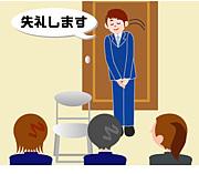 就職活動2010 福岡