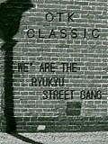 OTK-classic