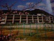 県北中学校