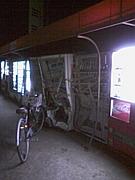 (救助隊)バイク車SOS(出動汁)
