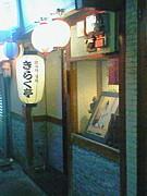 ぶらり食い道楽  IN 北九州