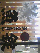 魚錠☆名東店ふぁみりー