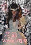 ☆花冠Wedding☆