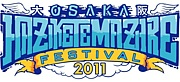 OSAKA HAZIKETEMAZARE FESTIVAL