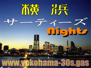 YOKOHAMA 30's Nights