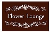 Flower Lounge