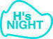 『H's NIGHT』