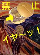 ハンバーガーにピクルス禁止!