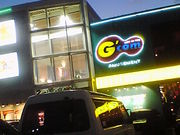 G'com 八百屋店(和白店)