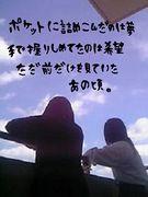 ☆小郡高校20期生☆
