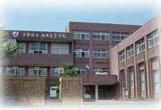 京都府立南丹高等学校