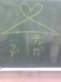 北陵高校35HR会