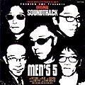 MEN'S5