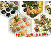【福岡】cooking party