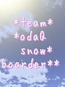 team odaQ snowboarder