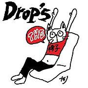 Drop's <ドロップス>