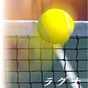 『 テニスサークル・ラグナ 』