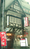 【mιxι公認】学院第47期I組