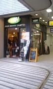LUSH 横浜東口・西口・赤レンガ