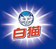 上海和黄白猫有限公司