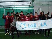 .tsuji FC