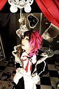 vanity〜lewdness〜