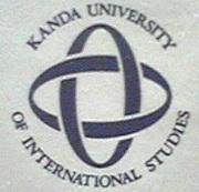 2008年度神田外語大入学者