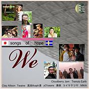 """""""We"""" songs of hope"""