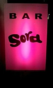 北堀江 Bar Sora☆