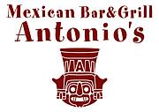 Antonio's【湘南台】メキシカン