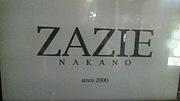 中野の音楽BAR ZAZIE