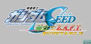 PSP 連合 vs. Z.A.F.T. PORTABLE