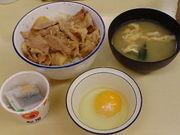 松屋で牛めし・卵・納豆