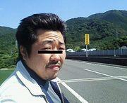 浜崎信一郎