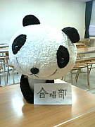 鶴見大学合唱部