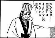 呑戦士第弐小隊