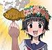 【初春】ハワイアンな女の子
